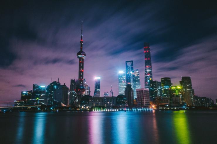 Shanghai Čína