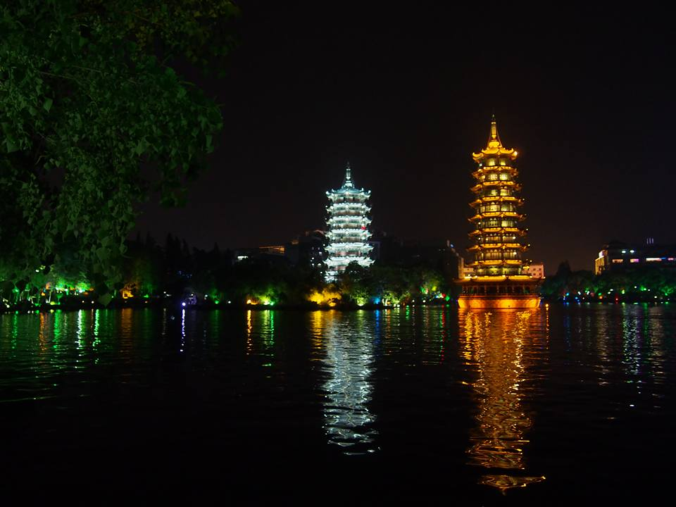 Pagoda Slnka a Mesiaca