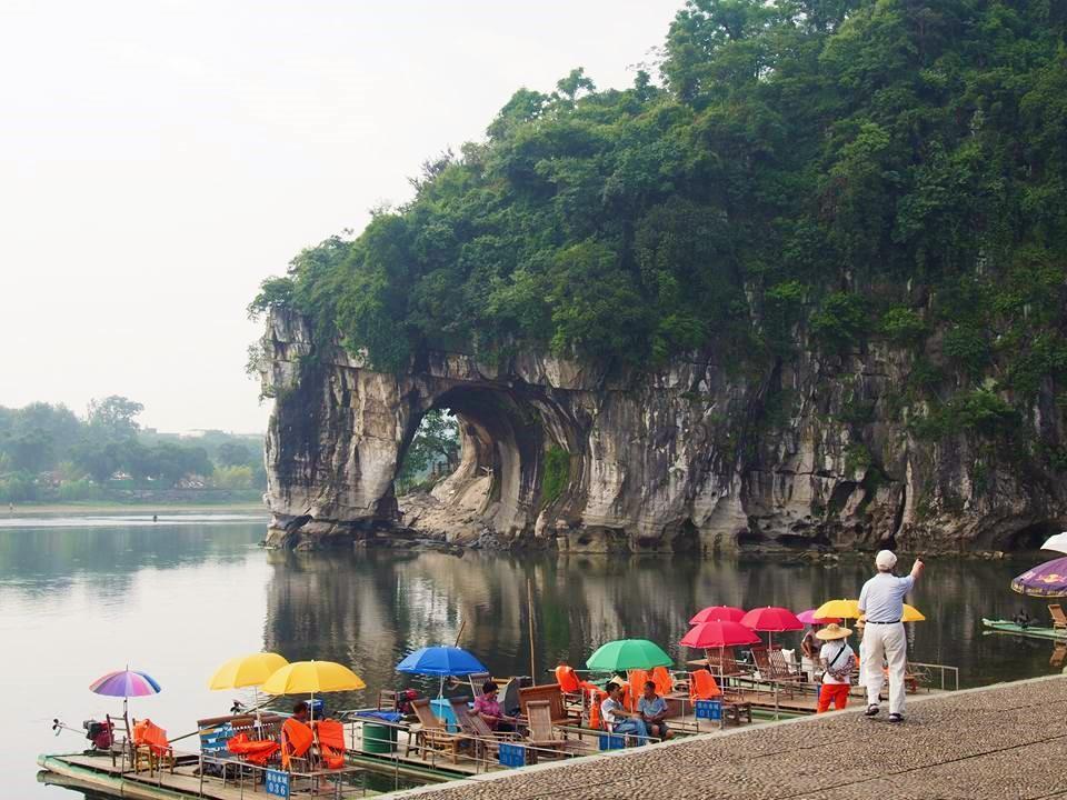 Slonia hora v Guiline