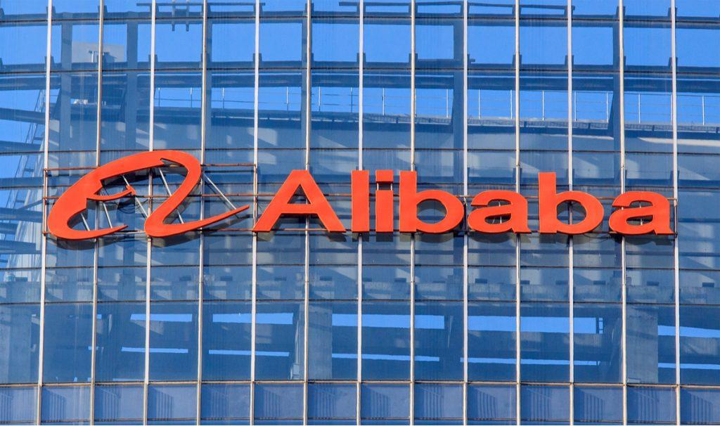Alibaba shop logo
